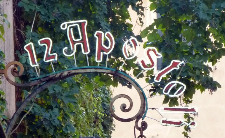 ristorante 12 apostoli verona insegna