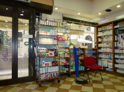 20121201-farmacia-martini-verona-accessibilita-disabili-dismappa-208