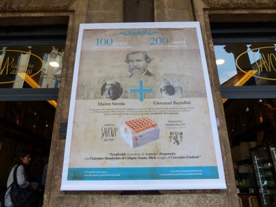 Il semifreddo della Gelateria Savoia (va Roma, Verona) per il Festival del centenario areniano