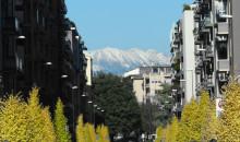 Montagne in Città 2016